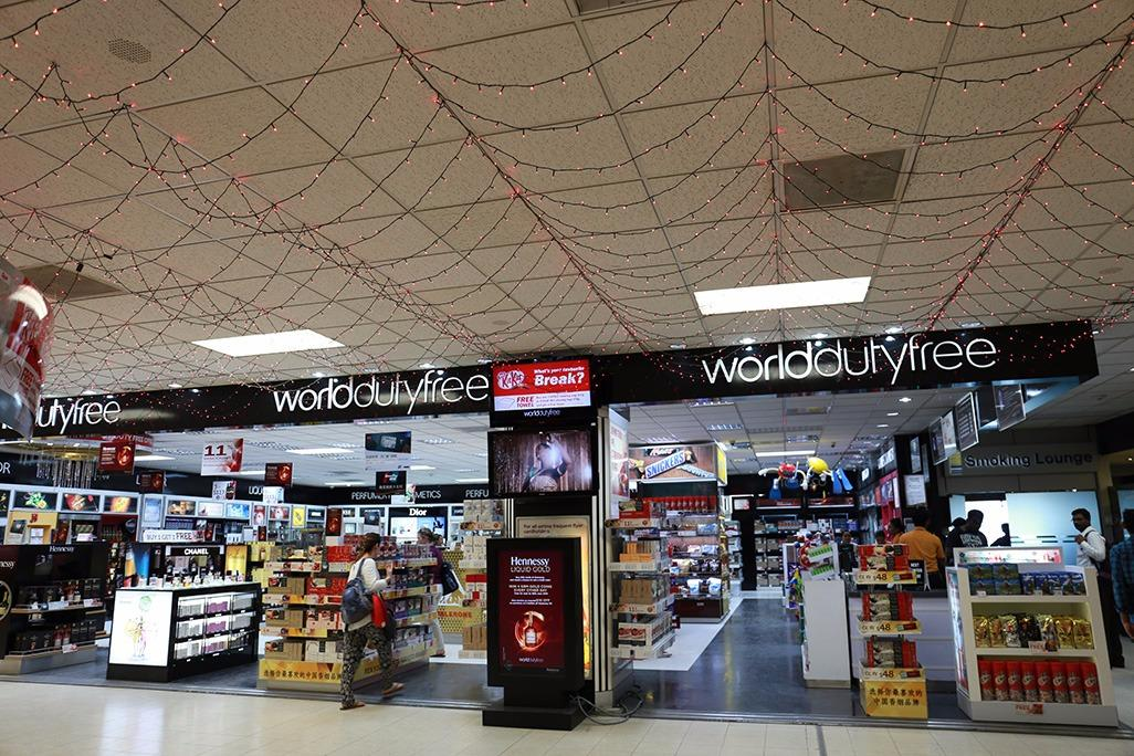 Duty Free Shop in Sri Lanka\\\\\\\\\\\\\\\\\\\\\\\'s Airport