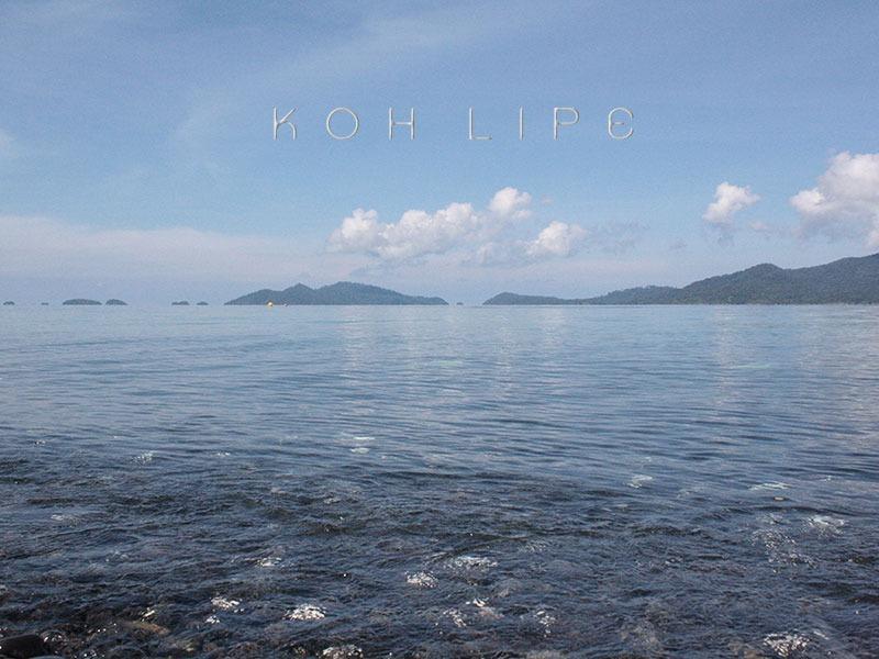 ความทรงจำที่แสนดีที่ เกาะหลีเป๊ะ