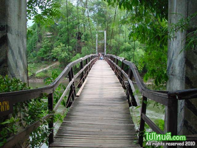สะพานข้ามลำน้ำ