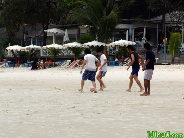 สามารถทำกิจกรรมบนชายหาดได้