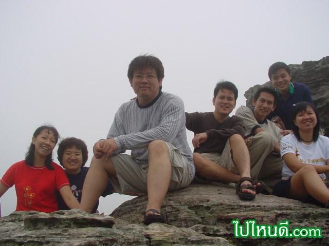 รูปถ่ายที่ป่าหิน....