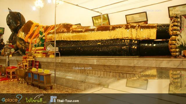 พระพุทธไสยาสน์ สร้างขึ้นเมื่อ พ.ศ.2365 สมัย ร.2 เป็นพระพุทธรูปปูนปั้นลงรักปิดทอง ความยาว 6 วา 2 ศอก เป็นพระพุทธไสยาสน์เก่าที่สุดใน จ.สมุทรปราการ