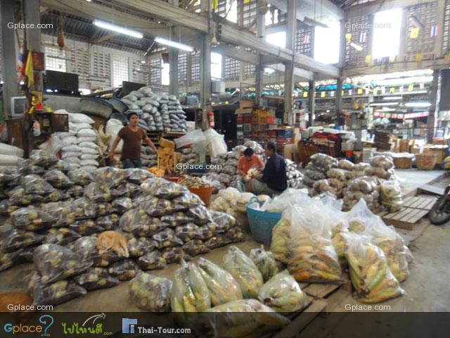 ตลาดค้าส่งผัก