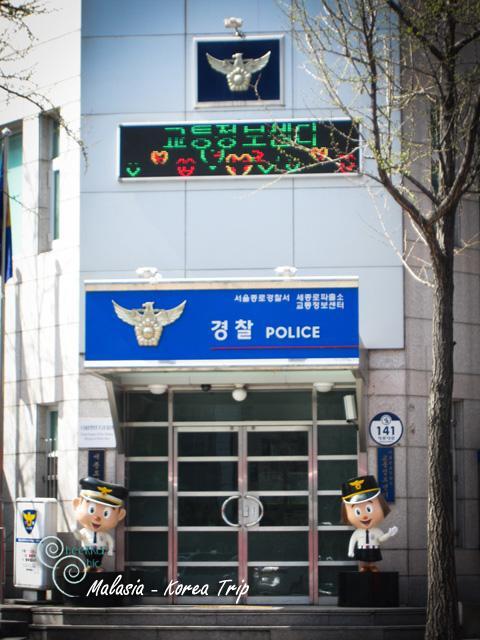 สถานีตำรวจนะเนี่ยน่ารักมากมาย