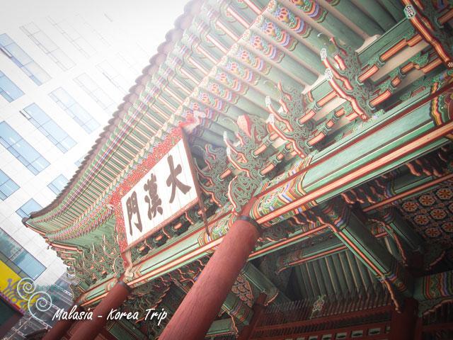 ความงามของศิลปะ ประตูแทฮันมุน (Daehanmun Gate)