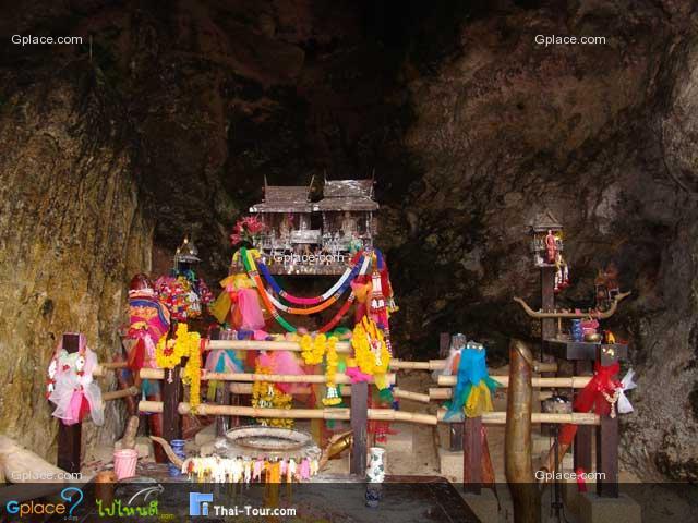Worship, shrine of Phranang Cave