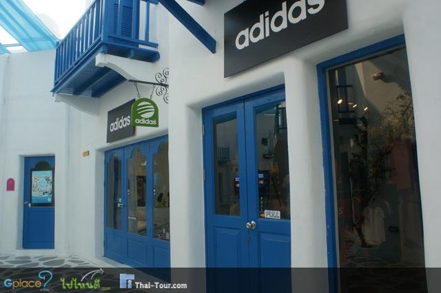 ร้านอุปกรณ์เกี่ยวกับกีฬา adidas