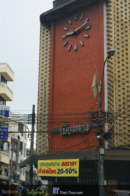 ร้านขายนาฬิกาเก่าแก่