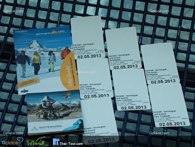 ตั๋วของผมและทีมงาน... 7 คน ออกตั๋วตามวันที่หมดใน Swiss Pass (ผมเดาว่าน่าจะใช้ขึ้นลงได้หลายรอบ)