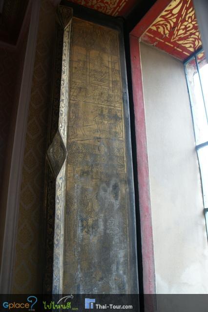 ประตูทางเข้าโบสถ