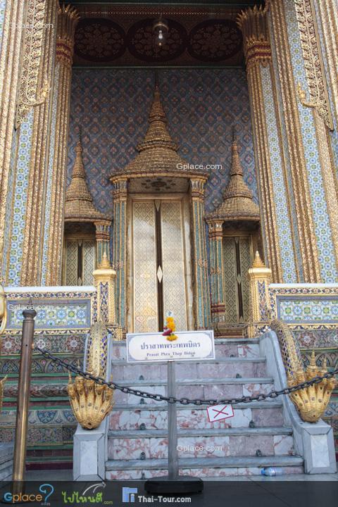 Prasat Phrathep Bidon