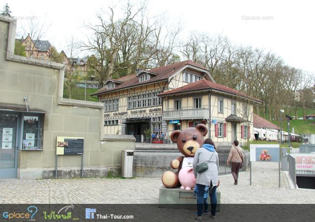 เริ่มที่นี่ สวนหมี Bear park เดินตามทางเลยครับ จุดชมวิวอยู่หลังตึกที่เห็นในรูป