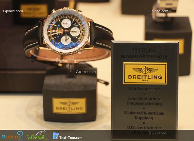 ร้าน Rolex ที่คนไทยนิยม คือ Buccherer โฆษณาเยอะ ร้านใหญ่อยู่ที่ Lucern ขายหลายยี่ห้อ Rolex, TAG, Piaget, Chopard,TISSOT, Swatch, Carl F. Bucherer, IWC, Roger Dubuis, ลด 3-5% หากอยากได้ราคาถูกว่า ผมรู้จักอยู่ร้านนึ่ง เดินเลยเข้าซอยไปหน่อย ที่ Lucern น่ะครับ ต้องไปอ่านต่อใน Lucern ผมเขียนไว้