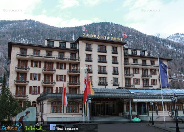Zermatterhof Hotel