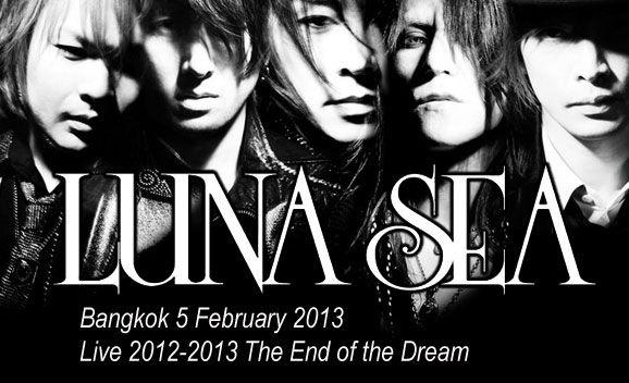 lusina-sea-the-end-of-the-dream-live-in-bangkok