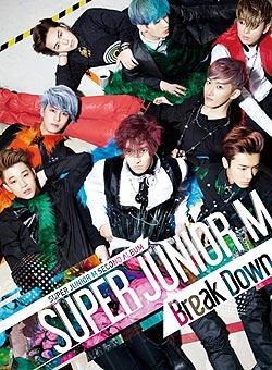 2013-superjunior-m-fan-party-break-down-in-bangkok
