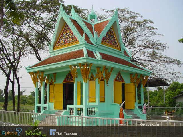 Wat Koo