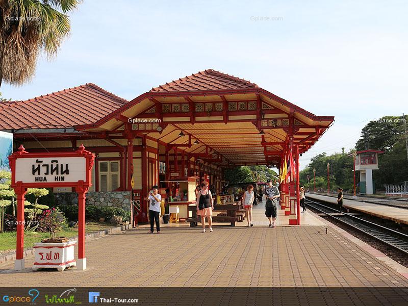 สถานีรถไฟไทย แสนคลาสสิค