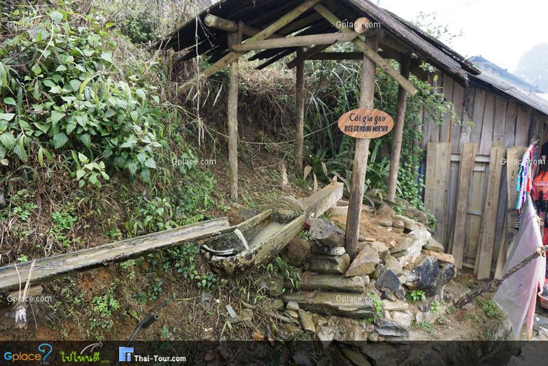 หมู่บ้านกั๊ต กั๊ต