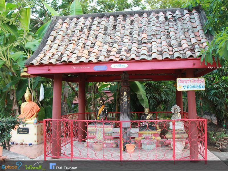 Wat Phrao