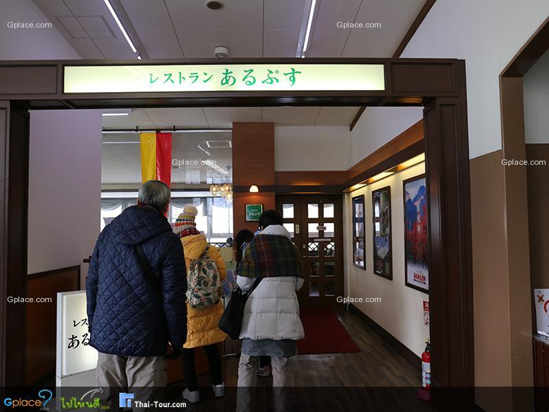 กระเช้าชินโฮทากะ Shinhotaka Ropeway