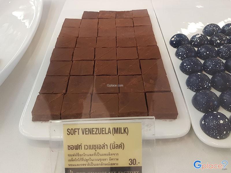 เดอะช็อคโกแล็ต แฟคทอรี่ หัวหิน