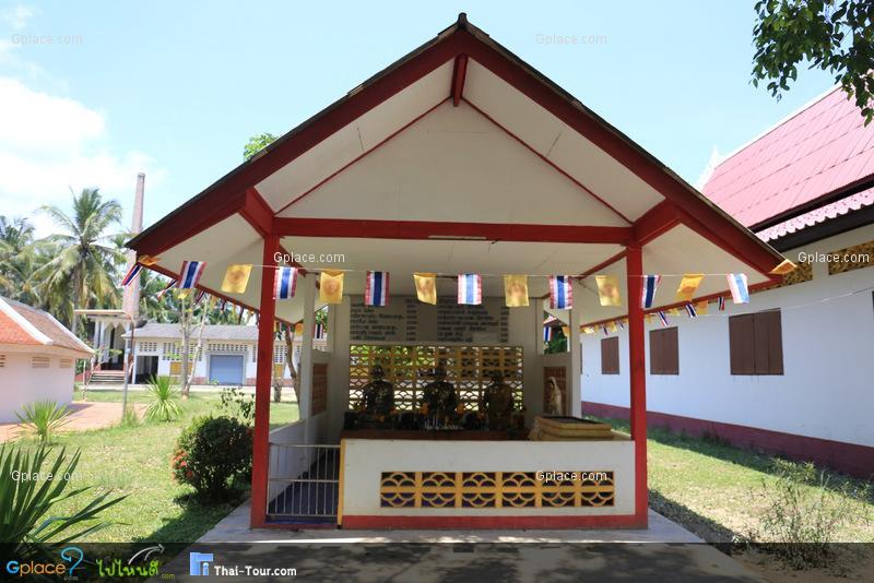 Pradoem寺