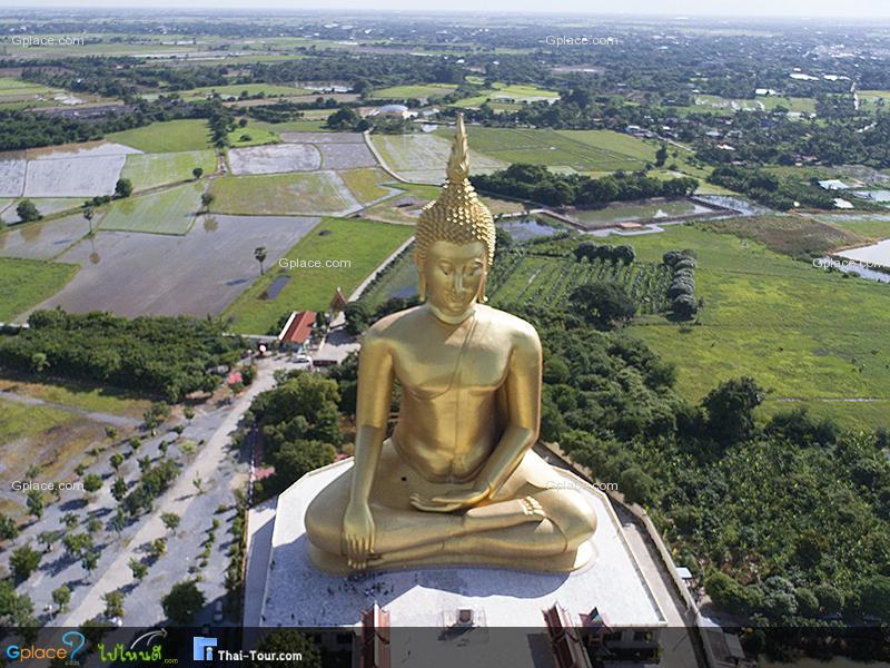 ที่สุดเมืองไทย