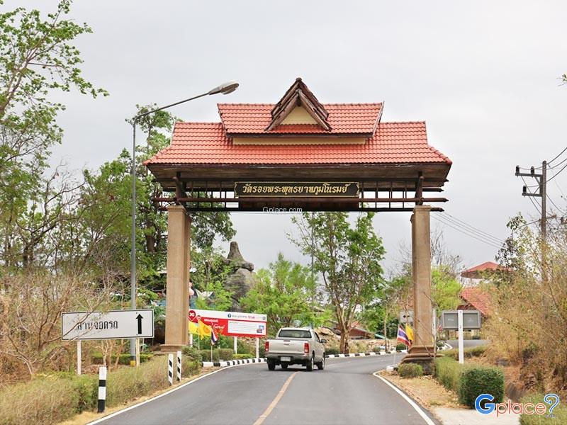 Wat Roi Pra Putthabat Phu Manorom