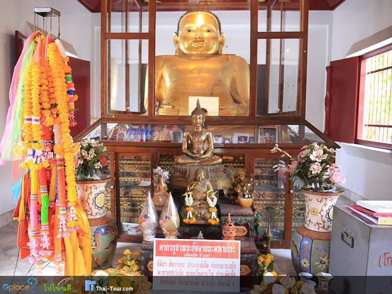 Wat Phra Mahathat Nakhon Si Thammarat