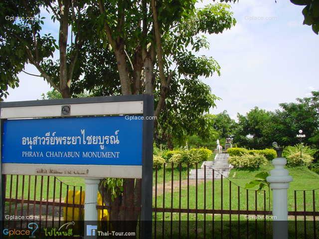 Phraya Chaiyabun Monument