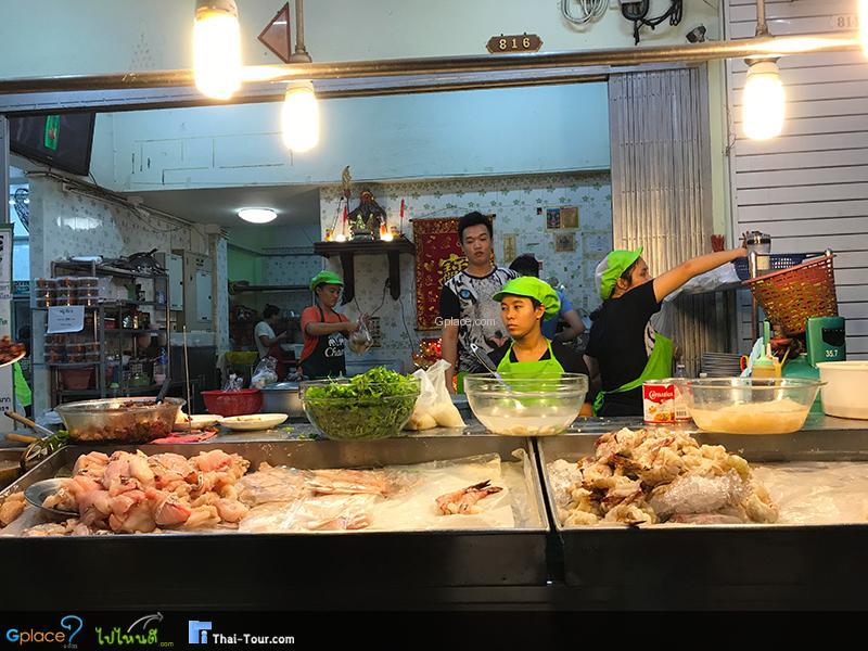 ร้านอาหาร กรุงเทพฯ มิชิลิน แนะนำ 2017
