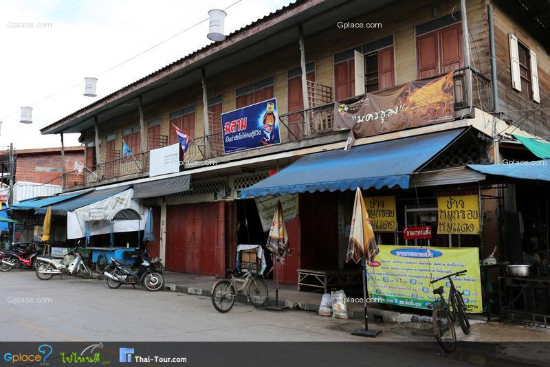 Mueang Nakhon Chum