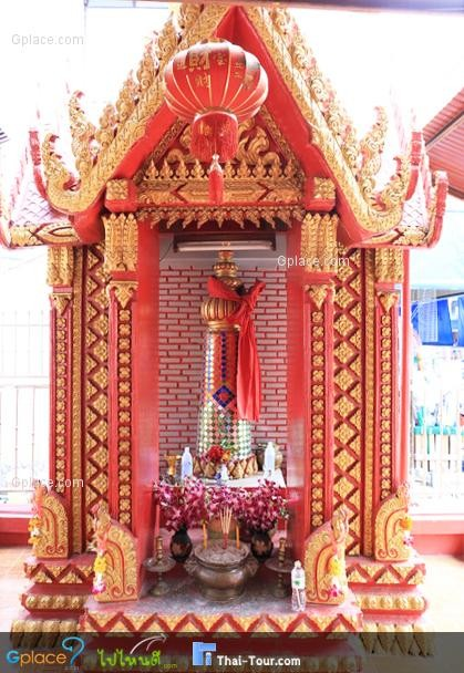 Chao Pho Chao Fa Mung Mueang Shrine