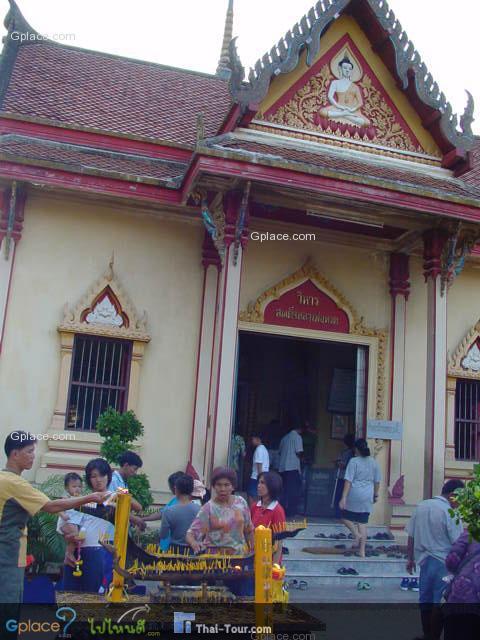 Wat Chang Hai Rasburanaram
