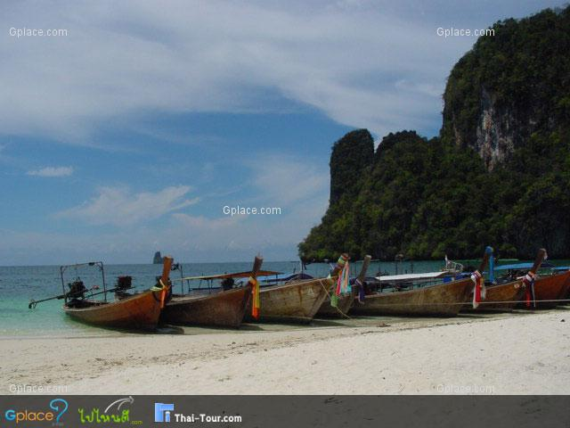 Top 10 nicest beaches in Krabi