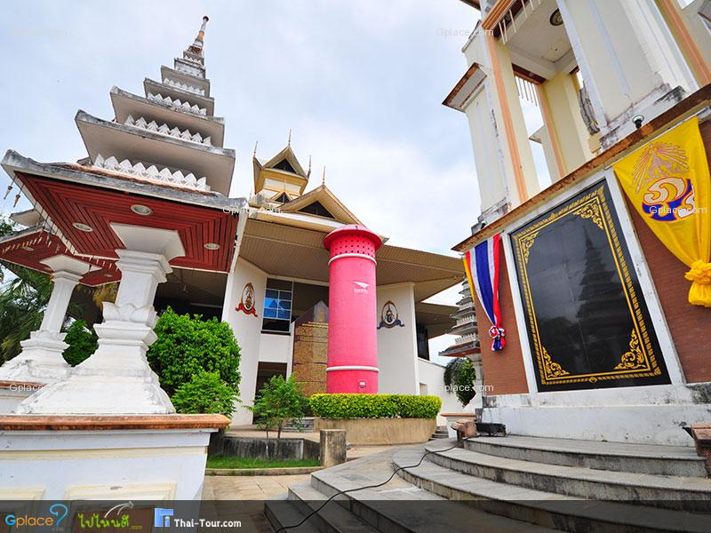 ที่สุดเมืองไทย