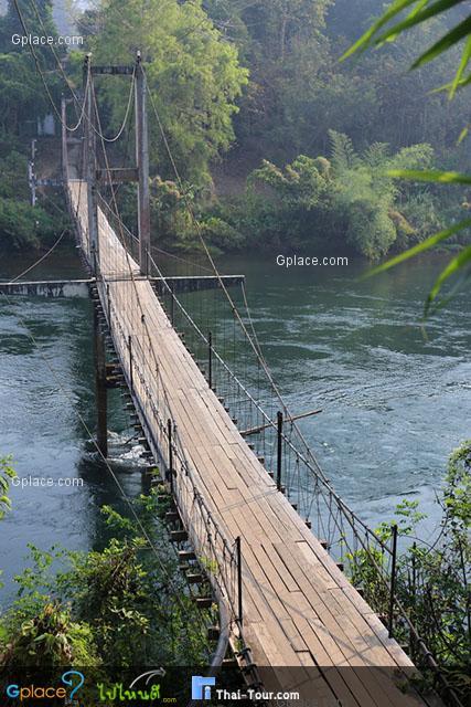 สะพานขึงข้ามแม่น้ำแควน้อย