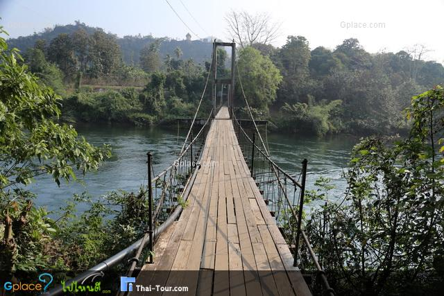 สะพานทอดยาว หลวงปู่สาย