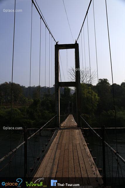 สะพานทอดยาว