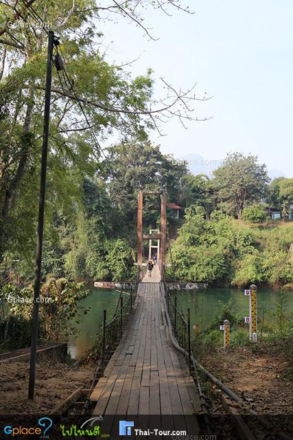 สะพานทอดยาวข้ามแม่น้ำแควน้อย
