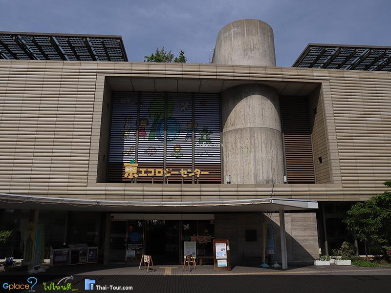 ศูนย์วิทยาศาสตร์เยาวชนเทศบาลเกียวโต