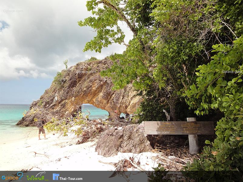 清澈的海水 美丽的大海 白色的海滩 泰国