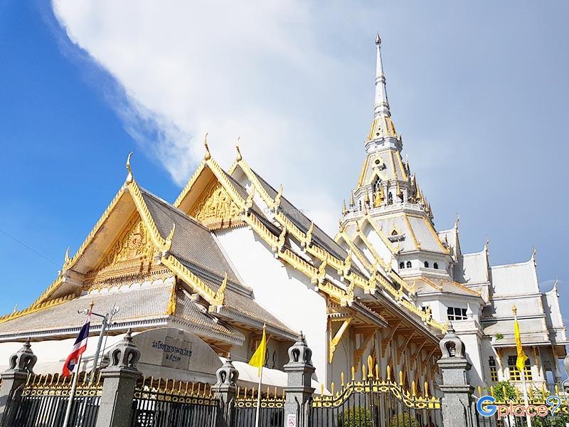 Wat Sothon