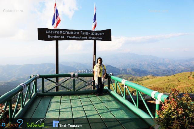 แนวเขตชายแดนไทย- เมียนม่า