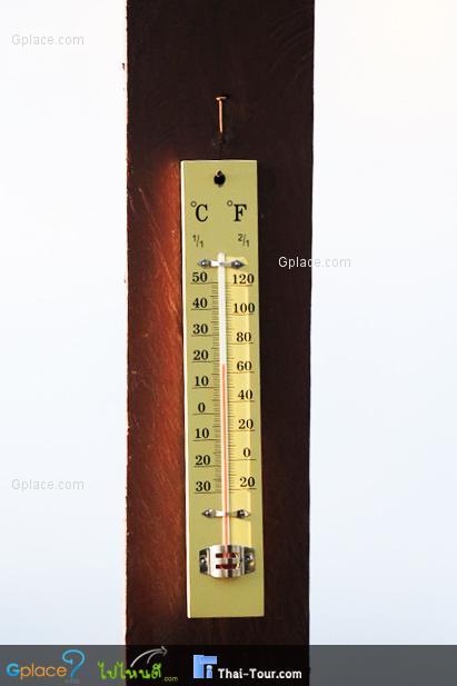 เช็คอุณหภูมิในแต่ละวัน ว่ากี่องศา