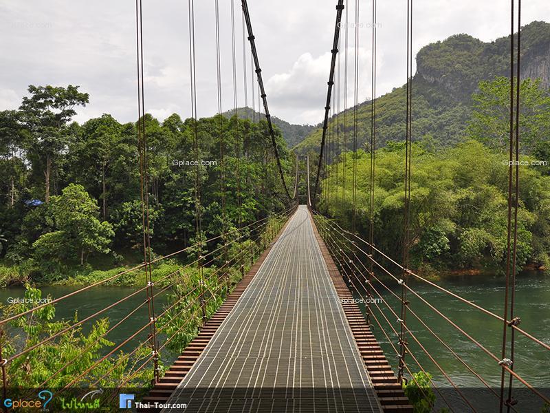 สะพานสวย สุดแสนคลาสสิค