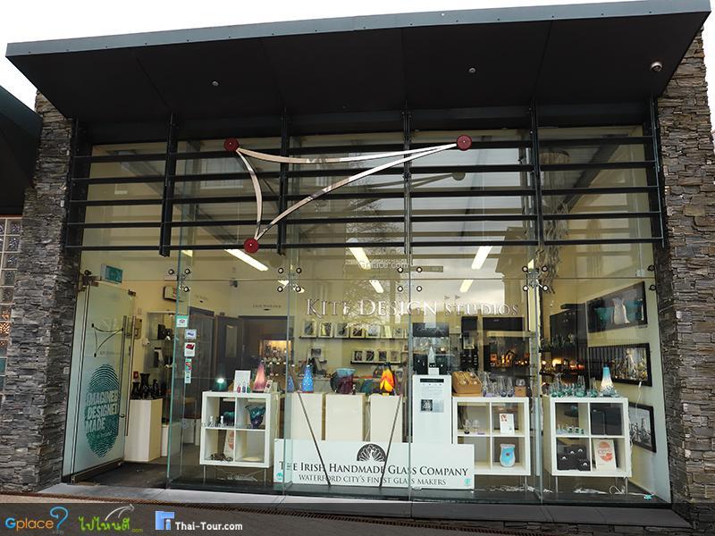 โรงงานทำเครื่องแก้ว Kite Design Studios