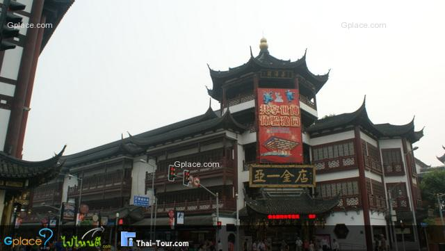 上海百年市场