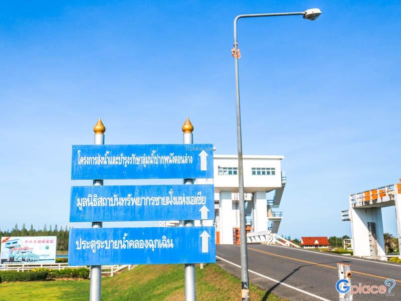 สุดยอดเขื่อนเมืองไทย
